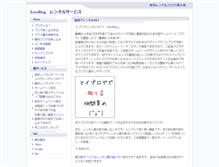 Tablet Preview of 0blog.jp